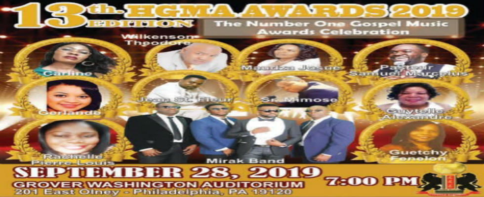 13th Annual HGMA Awards 2019